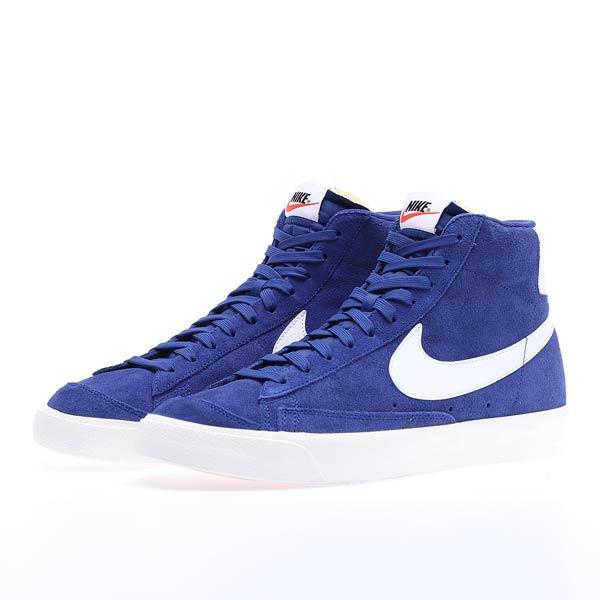 Chaussures montantes Nike Blazer bleu - Taille 40 au 45