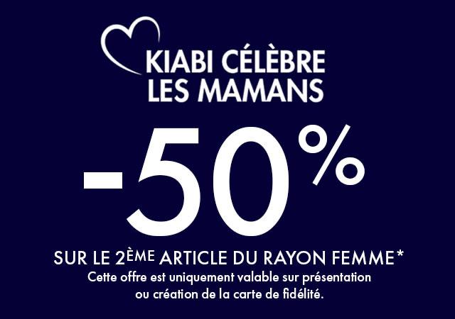 [Carte fidélité] 1 Article du rayon femme acheté = 50% de réduction sur le 2ème (le moins cher)