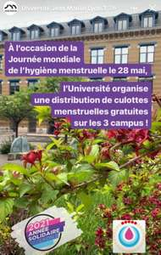 [Étudiantes et Personnels] Distribution gratuite de Culottes menstruelles (Université Jean Moulin Lyon 69)