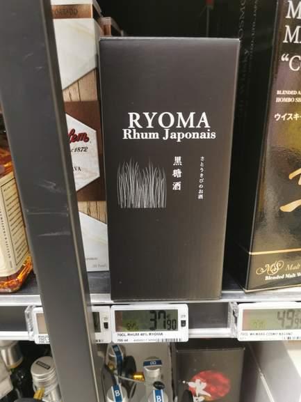 Rhum japonnais Ryoma - Chambourcy (78)
