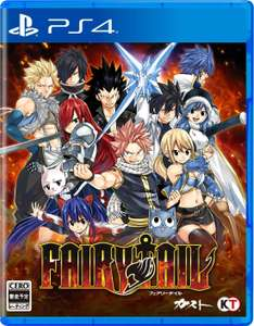 Fairy Tail sur PS4 - Auchan Kirchberg (Frontaliers Luxembourg)