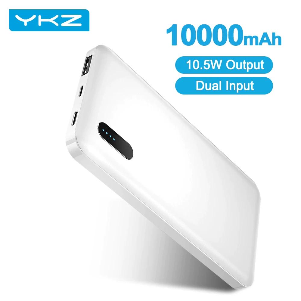 [Nouveaux clients] Sélection de produits en promotion - Ex : batterie externe YKZ PowerCore (USB + USB type-C, 10000 mAh)