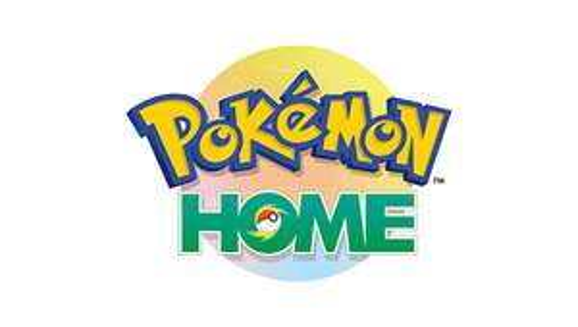Contenu additionnel Carapuce Gygamax et Bulbizarre Gygamax offert sur Pokémon Home (Dématérialisé)