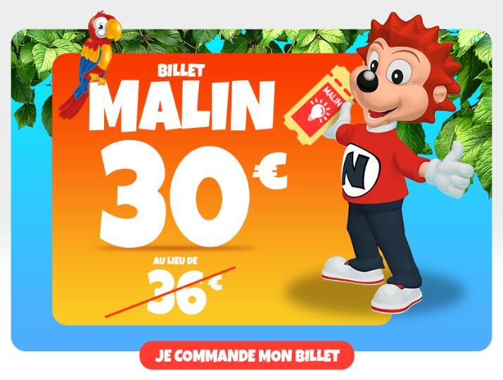 Billet malin valable uniquement à la date choisie (nigloland.fr) - Dolancourt (10)