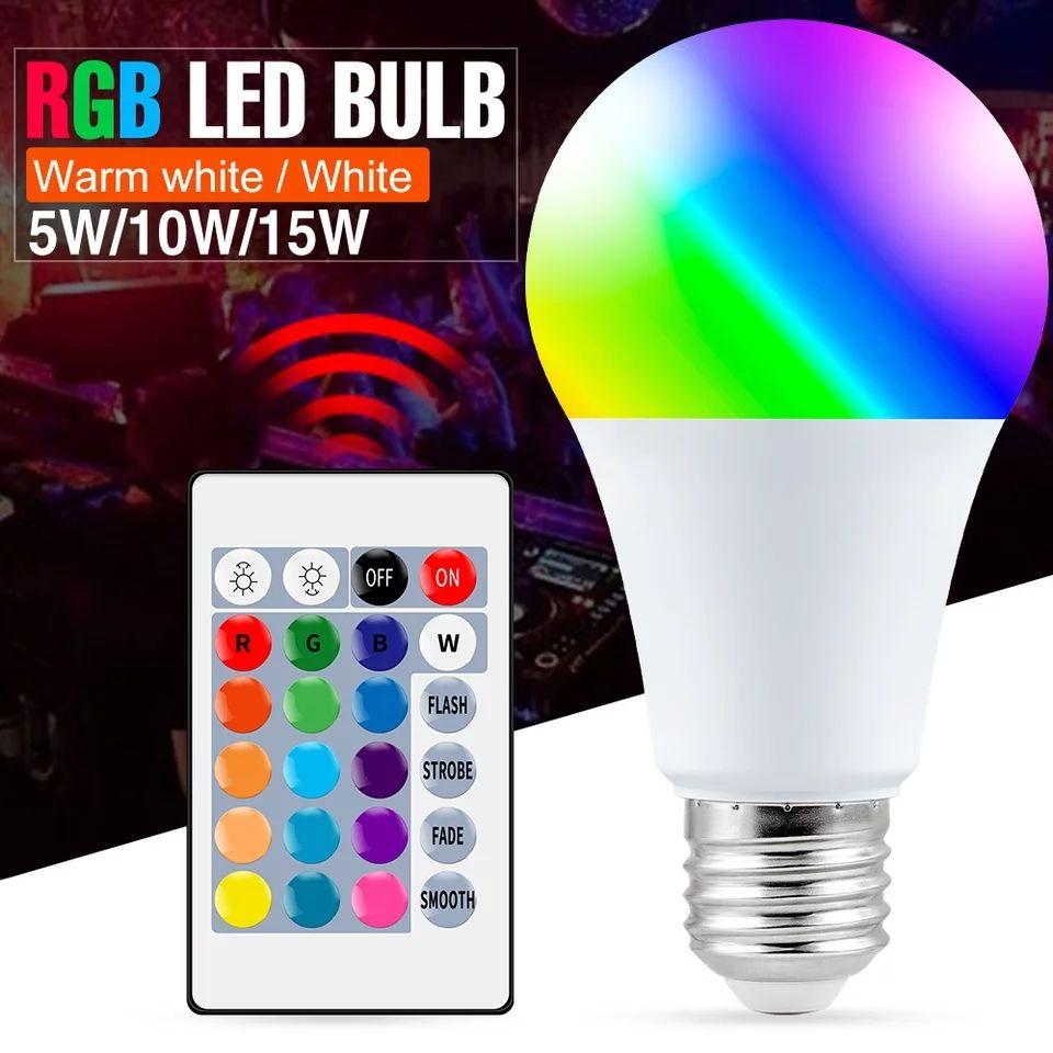[Nouveaux Clients] Ampoule LED RGB E27 5/10/15W + Télécommande