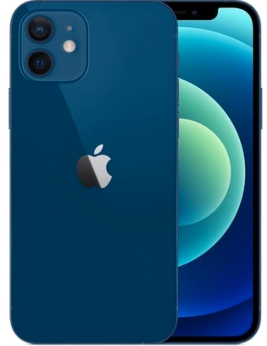 "Smartphone 6.1"" Apple iPhone 12 - 128 Go (matospascher.com)"
