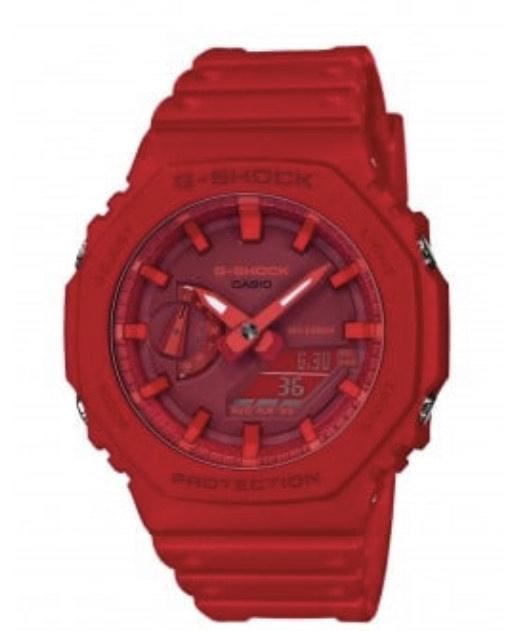 Montre quartz Casio G-shock Urban GA-2100-4AER - Rouge