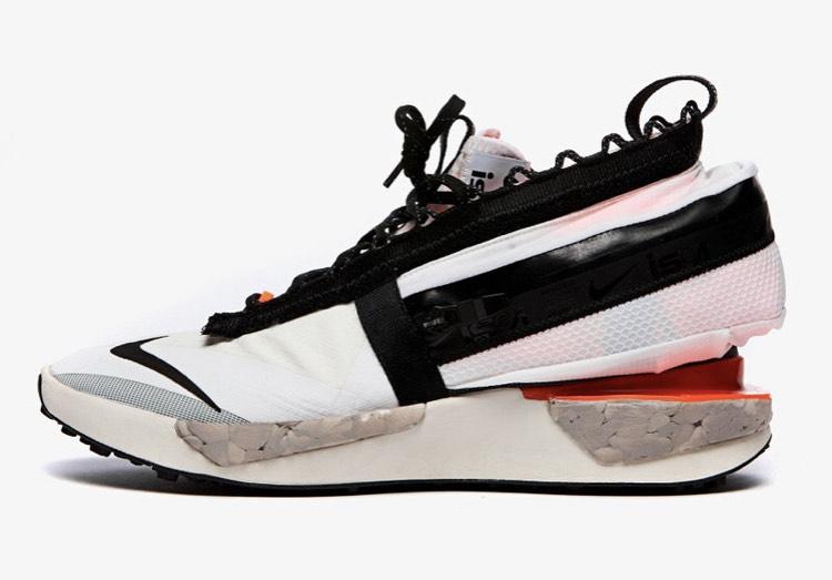 Sneakers Nike Air Drifter Gator ISPA - 2 coloris et plusieurs tailles au choix