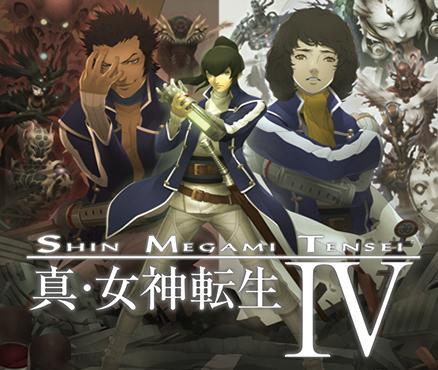 Sélection de jeux en promotion sur le Nintendo eshop (Dématérialisés) - Ex : Shin Megami Tensei IV (VO) sur 3DS