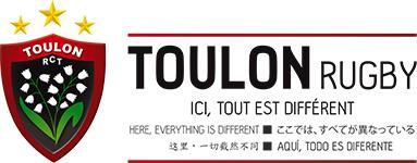 [Etudiants] 30% de réduction pour le match de rugby RC Toulon / Stade Toulousain à Nice du samedi 30 avril