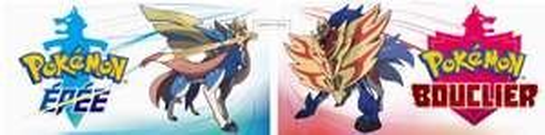 Porygon Z offert pour Pokémon Épée et Bouclier (Dématérialisé)
