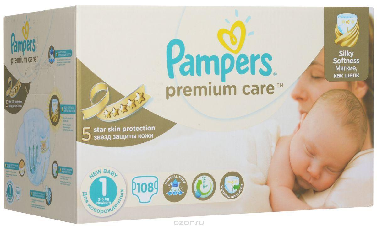 Lot de 108 couches Pampers Premium Care