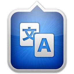 Logiciel Translate Tab sur Mac OS X gratuit (au lieu de 3.99€)