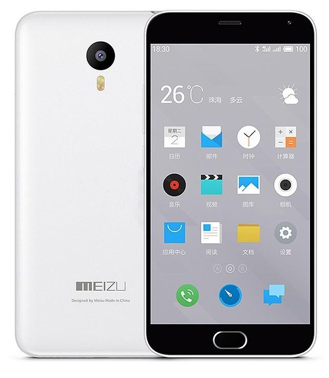 """Smartphone 5"""" Meizu M2 - double-SIM, 2 Go de RAM, 16 Go (via ODR de 30€)"""