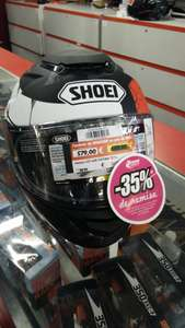 Casque Moto Shoei GT Air ou NXR