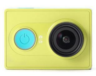 Caméra Sportive Xiaomi Yi - Full HD, Vert
