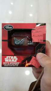 Clé USB Star Wars Rey's Speeder - 4Go