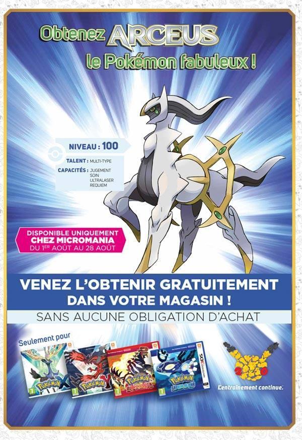 Pokemon Légendaire Arceus (Niveau 100) Offert sans obligation d'achat pour les Jeux 3DS (Alpha, Omega...)