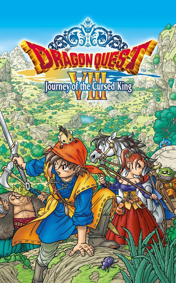 Dragon Quest VIII : L'Odyssée du roi maudit sur Android gratuit