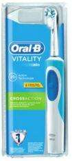 Brosse à dents électrique Oral-B Vitality - différents modèles (via 7.98€ sur la carte de fidélité)