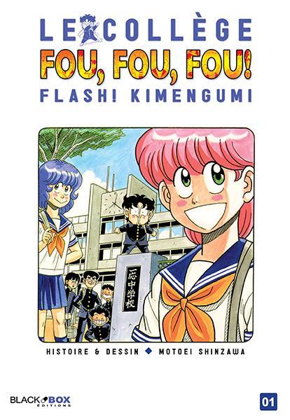 1 Manga offert sur une sélection pour toute commande (1 max. par compte client)