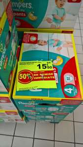 Pack de 82 Couches Pampers Baby Dry Pants