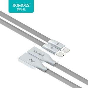 Cable USB Romoss - Compatible Lightning et Micro USB