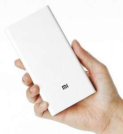 Batterie externe Xiaomi Powerbank 20000 mAh, 2 ports USB + 1 port entrée Quick Charge 2.0