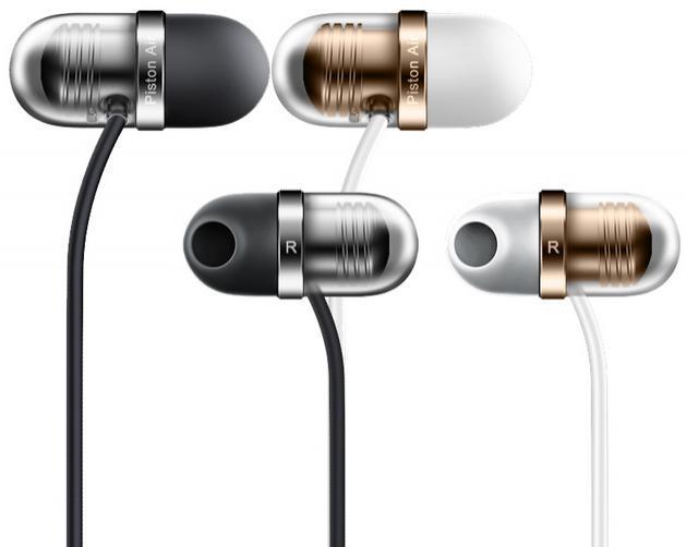 Écouteurs intra-auriculaires Xiaomi Mi Capsule - Noir ou Blanc