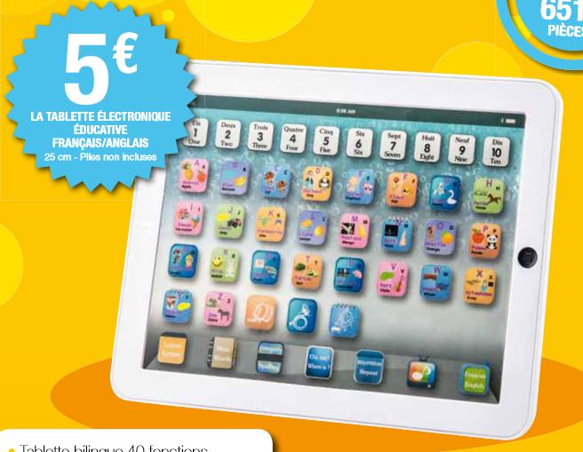 Tablette électronique éducative