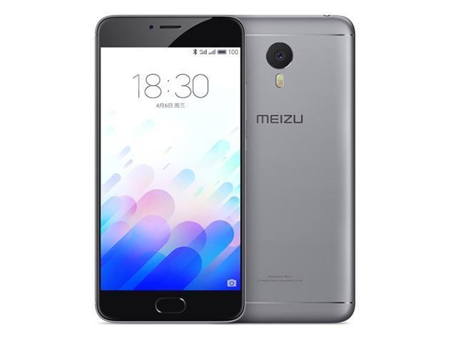 "Smartphone 5.5"" Meizu M3 Note 4G Dual nanoSIM Gris - LTPS Full HD, Octa-core Cortex-A53 1.8GHz, RAM 3Go, 32Go, 4100mAh, BT / NFC, Android 5.1"