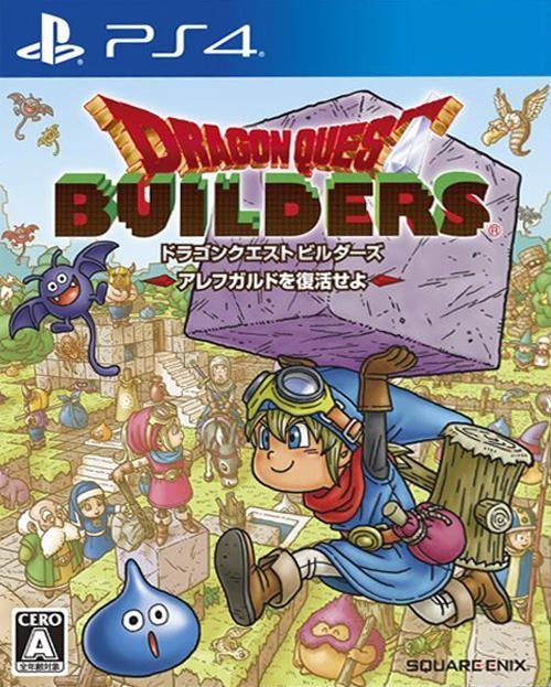 Dragon Quest Builders sur PS4