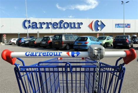 Optimisations Carrefour / Produits Procter & Gamble (Voir liste en description)