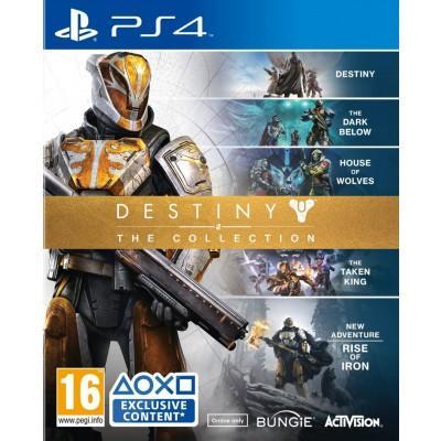 Destiny : The Collection sur PS4 et Xbox One