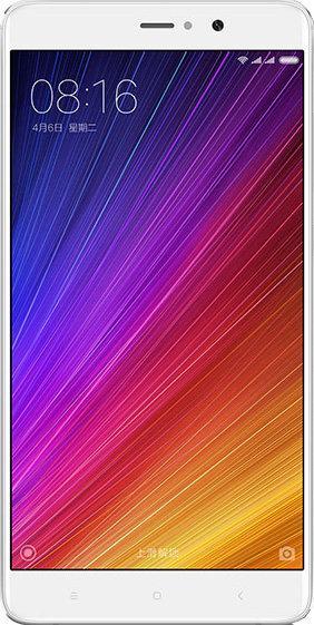 "Smartphone 5.7"" Xiaomi MI5S Plus - 64Go, 4Go ram"