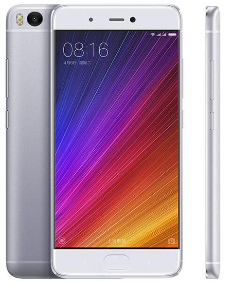 "Smartphone 5.1"" Xiaomi Mi 5S - Snapdragon 821, ROM 64 Go, RAM 3 Go"