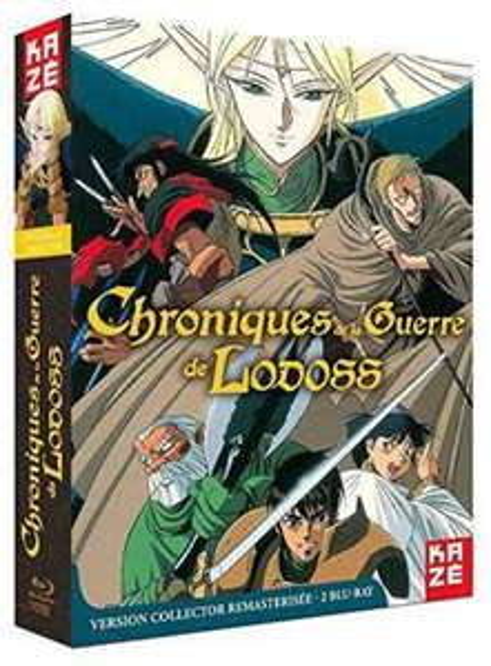 Coffret Blu-ray : Les Chroniques de la guerre de Lodoss - Intégrale Édition Collector Remasterisée