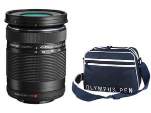 Objectif Hybride Olympus Micro 4/3 40-150mm + Housse