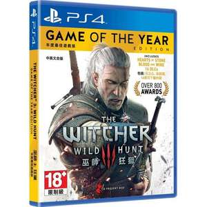 The Witcher 3 Wild Hunt - Game of the Year Edition sur PS4