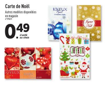 Carte de Noël - Plusieurs modèles