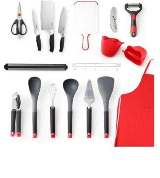 Kit de 18 Ustensiles de cuisine  Schmit