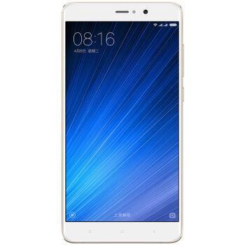 "Smartphone Smartphone 5.7"" Xiaomi Mi 5S Plus - Snapdragon 821, RAM 4 Go, ROM 64 Go, blanc"