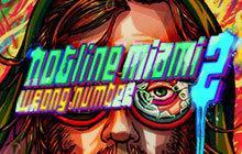 Hotline Miami 2 : Wrong Number sur PC (dématérialisé - Steam)