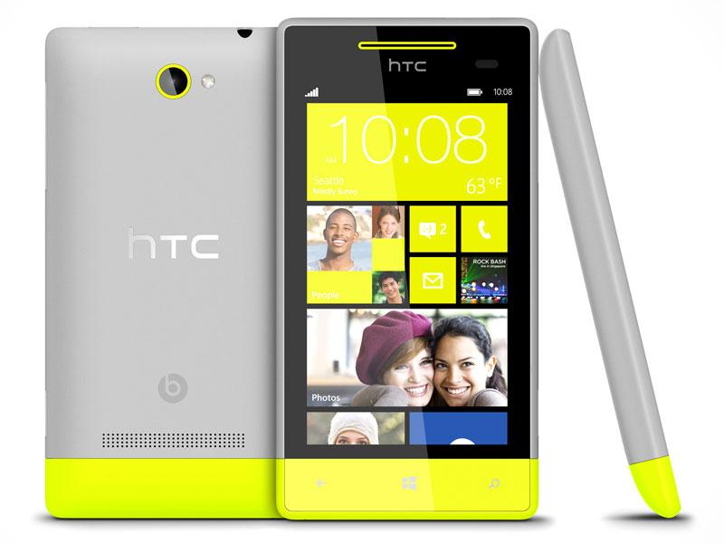 HTC Smartphone Windows Phone 8S by HTC Gris & Jaune