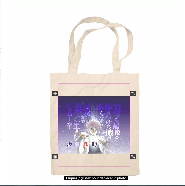 Tote bag en coton (Sac pour courses) personnalisable