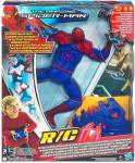 10€ de réduction dès 20€ d'achat sur une sélection Spiderman - Ex : Spiderman Hasbro Extrême Grimpeur RC à 11,32€ au lieu de 40€