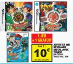 Lot de 2 jeux PC/DS/PSP au choix parmi une sélection