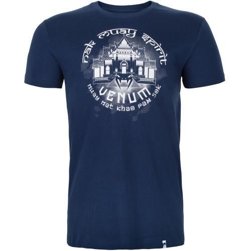 Tee-shirt Venum Thaï Temple (tailles S ou L)