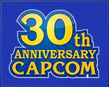 Anniversaire Capcom 30ans : De -50% à -75% de remise sur une séléction de jeux,