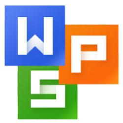 Kingsoft Office Suite Professional 2013 gratuit (au lieu de 30€)